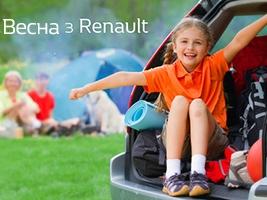 Renault � ������: �Ͳ ²������� ������ � ����Ʋ RENAULT